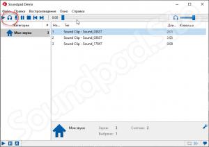 Воспроизведение выбранного файла в динамиках через Soundpad