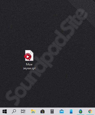 Звуки из Soundpad сохранены