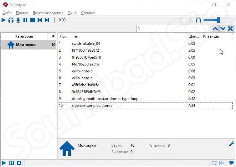 Музыкальные инструменты для Soundpad
